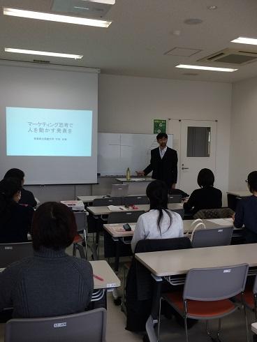 http://www.foodnutrition-tmu.jp/lab/IMG_2177_ss.jpg